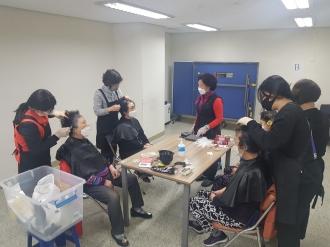 물드림 봉사단 - 염색봉사활동