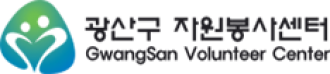 김자봉 경암근린공원 줍깅했습니다