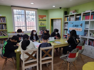 비아동캠프 - 드루와청소년기획봉사단