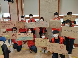 미래세대 V리더(청소년봉사단) 활동 - 우산serve